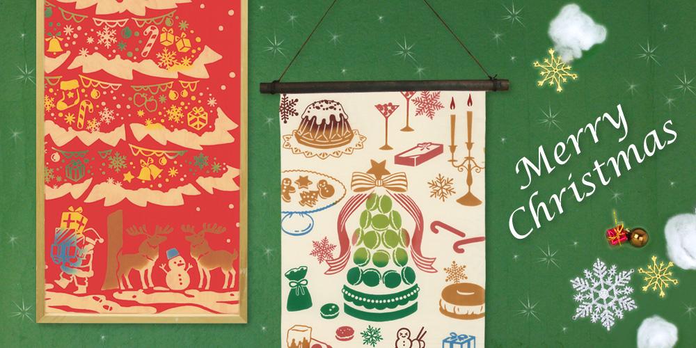 【Kenema】クリスマス